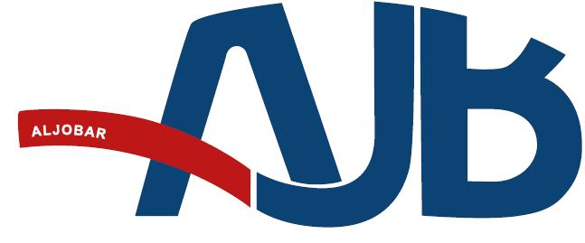 Logo ALJOBAR